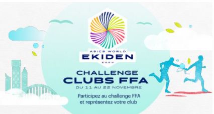 Participez à l'ASICS World Ekiden !